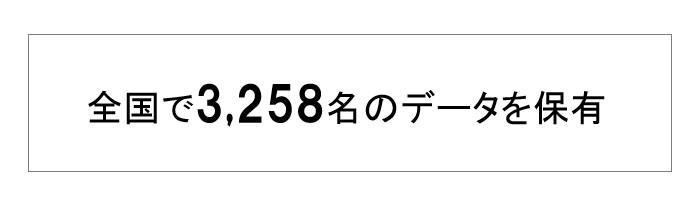 2桁以上の数字は半角