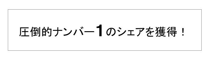 1桁の数字は全角